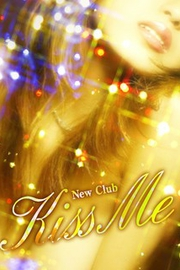 Kiss me【体験3】の詳細ページ